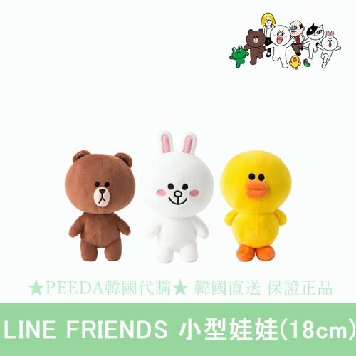 PEEDA LINE FRIENDS 小型娃娃第四季18cm 熊大兔兔莎莉