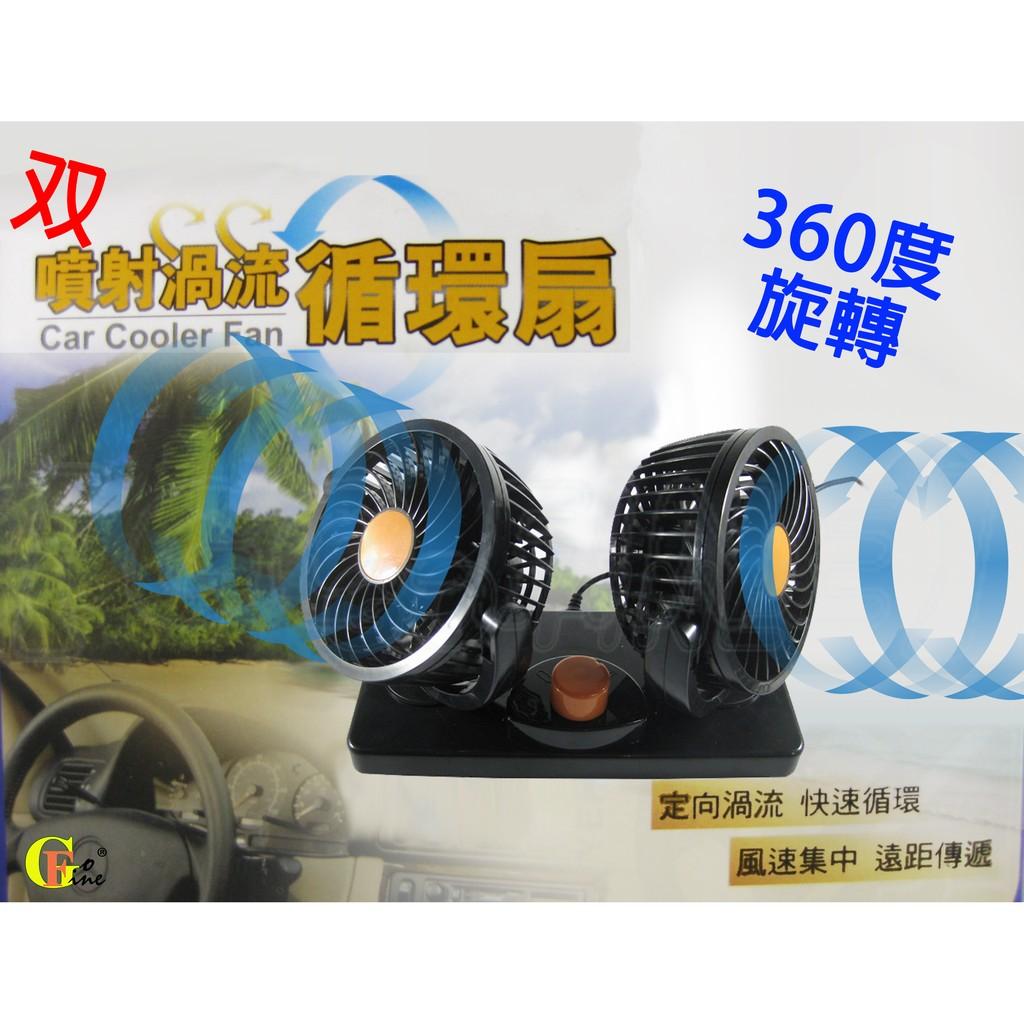 GO FINE 夠好HX T303 雙電扇噴射渦流循環扇空氣循環扇電扇電風扇風扇需加裝11