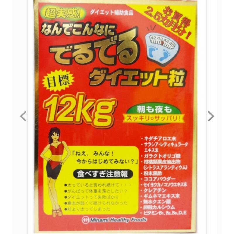 ( ) MINAMI 超實感纖之瘦纖體素胺基酸丸紅盒12KG 加強版