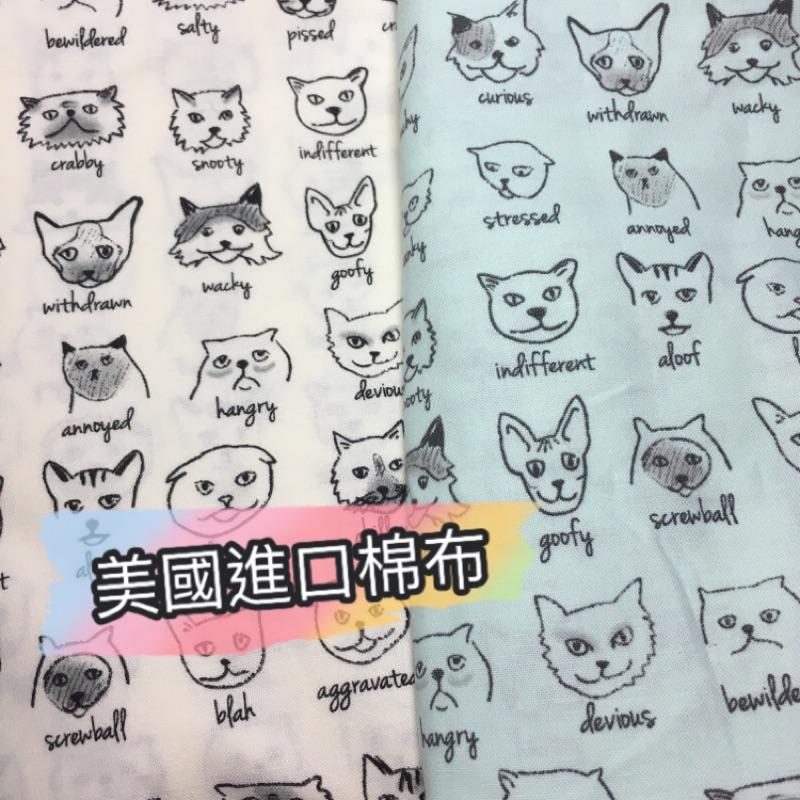 美國 棉布MODA 狗狗貓貓手繪線條布款