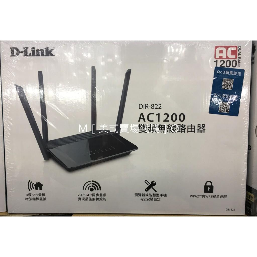 D Link Wireless AC1200 雙頻無線路由器DIR 822