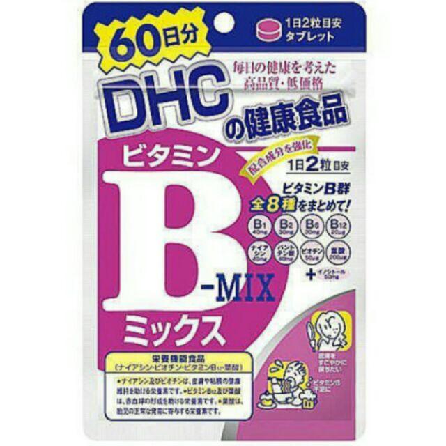 日本帶回-DHC維他命B群