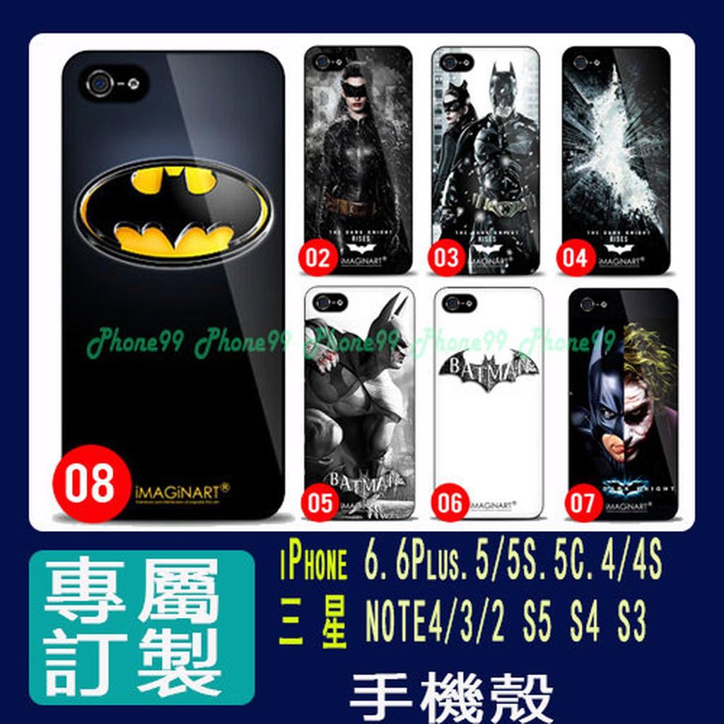 小丑希斯萊傑蝙蝠俠手機殼i7 I6 6S I5 NOTE5 S6 J7 SONY HTC
