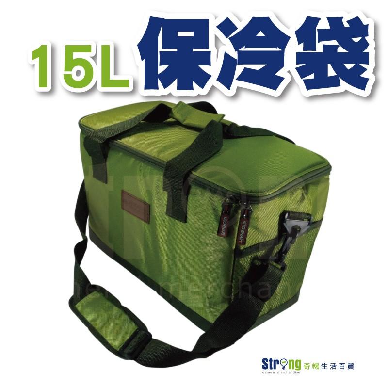 ~奇暢~多 15L 保冷袋軍綠保溫袋保冰袋收納包保溫袋冰箱冰桶冰袋公升戶外郊遊釣魚H09