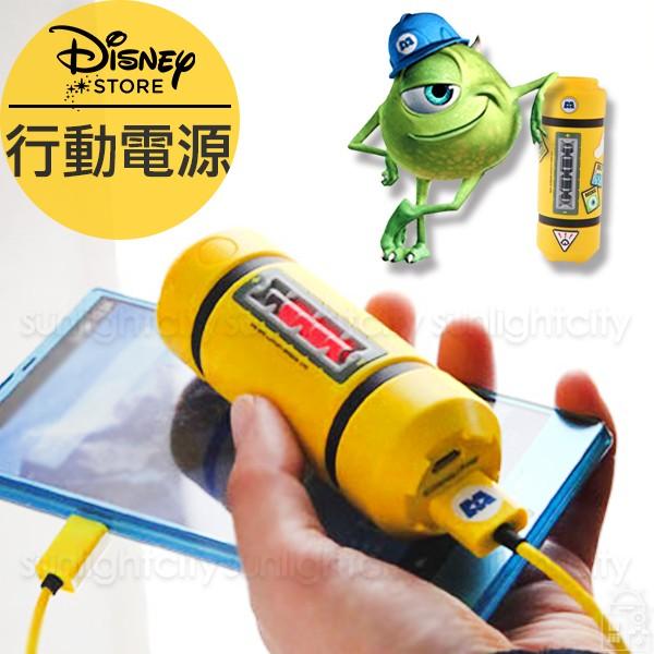 日光城~日貨迪士尼怪獸能量庫行動電源2900mAh ,充電移動電源隨身電源迪士尼手機iph