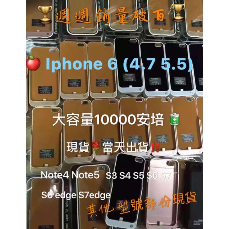 ✨ ✨10000 安培IPhone 6 6 plus 手機殼背蓋行動電源無線充電蘋果背夾電