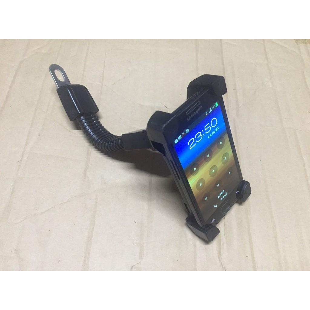隨時停止 不掉落後照鏡款單車重機機車摩托車打檔車電動車手機導航架手機夾手機固定座手機座手機