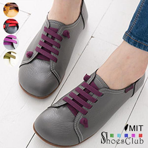 休閒鞋~鞋鞋俱樂部~~023 A601 ~.米棕黑. 製MIT 撞色方頭平底饅頭休閒鞋