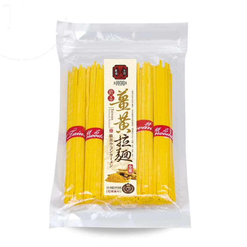 豐滿生技薑黃拉麵(單包500g )產地 有機栽培全素薑黃粉伴手禮 送禮食材養生料理