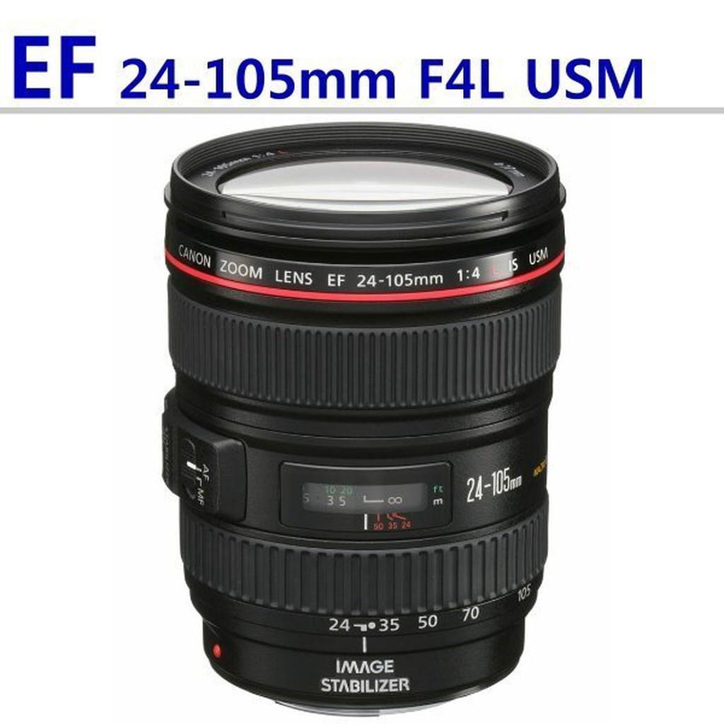 ~中壢NOVA 水世界~Canon EF 24 105mm F4L IS USM 變焦鏡一