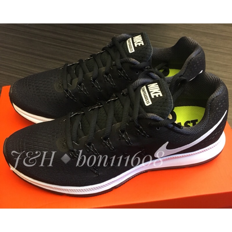 小金魚Nike Air Zoom Pegasus 33 男女款氣墊透氣跑步鞋831356
