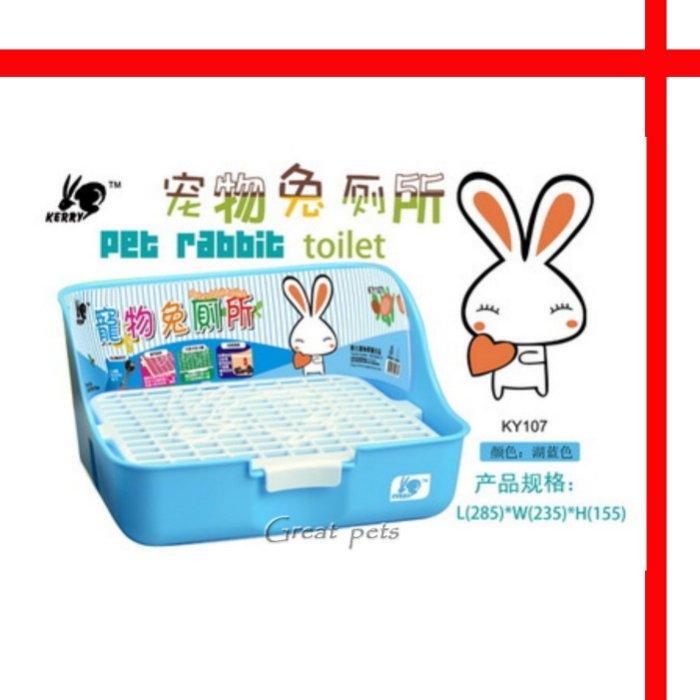 ~格瑞特寵物~卡諾CARNO ~方型加大兔便盆~藍色黃色粉色三種顏色可直接掛在籠子上兔廁所