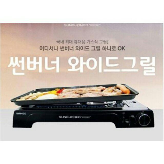 韓國cookoo 瓦斯烤盤