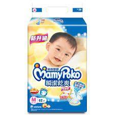 【 晴 天 娃 娃 】滿意寶寶 新頂級瞬潔乾爽紙尿褲/尿布M62片