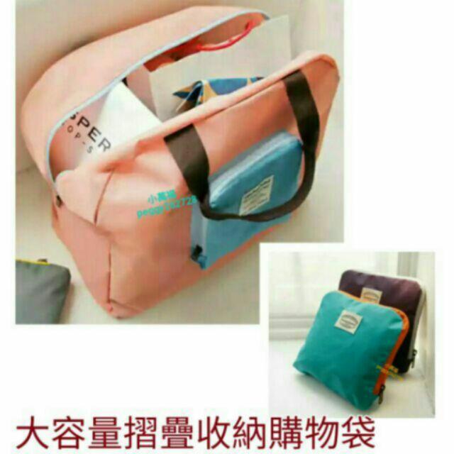 大容量 2 代款折疊收納包出國 旅行包尿布袋媽媽包旅行防水折疊式旅行收納包超輕量輕量包