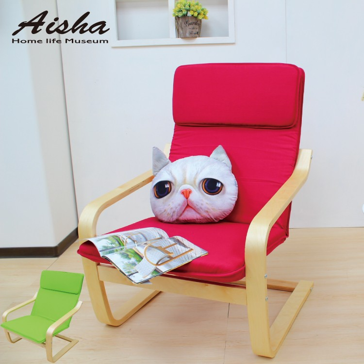 ~ ~躺椅搖椅遙遙休閒椅完美曲線遙遙休閒椅DIY 兩色R4 愛莎家居
