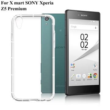 防摔殼防震殼SONY Xperia Z5 Premium Z5P E6853 Z5 E66