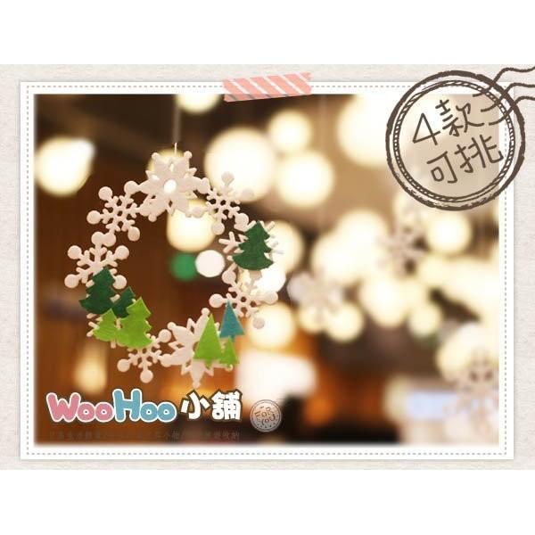 ~woohooshop ~~PZA901 ~浪漫雪花Merry X mas 聖誕節派對不織