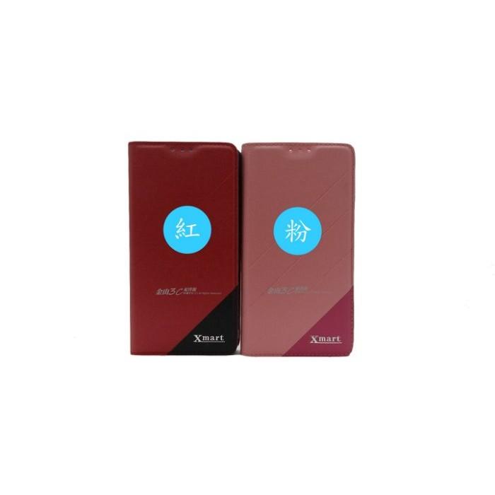 金山3C 館SONY Xperia Z1 C6902 皮套手機套隱藏磁扣款手機殼保護套
