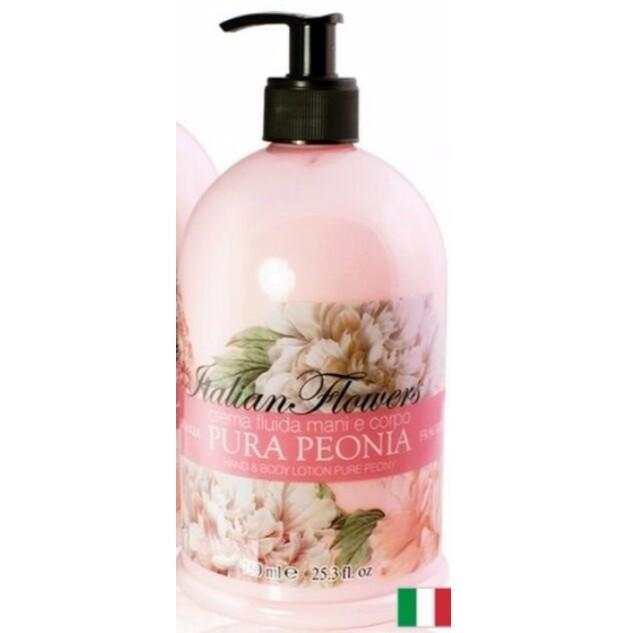降價義大利750ML 米蘭香氛牡丹精油晶嫩保濕美體乳