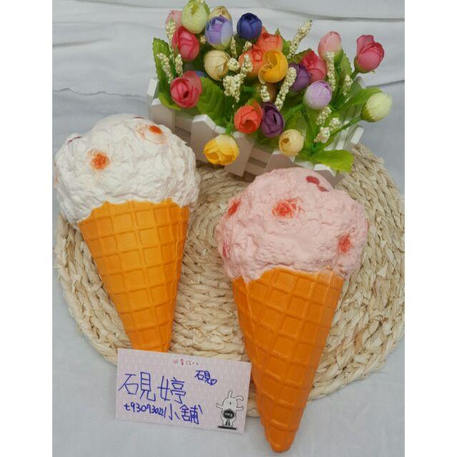 超大冰淇淋squishy