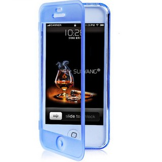 北冥數碼專營店iphone5s 手機殼蘋果5 手機殼矽膠保護殼蘋果5 翻蓋保護套