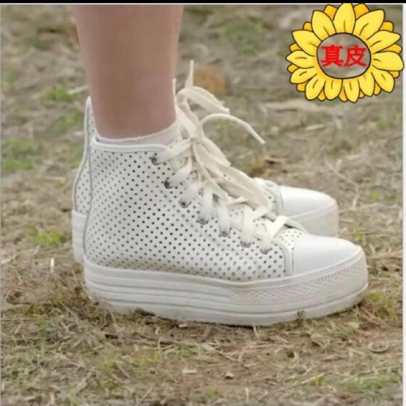 韓劇太陽的後裔宋慧喬同款白色網面休閒高幫女鞋 真皮鏤空休閒厚底內增高松糕鞋