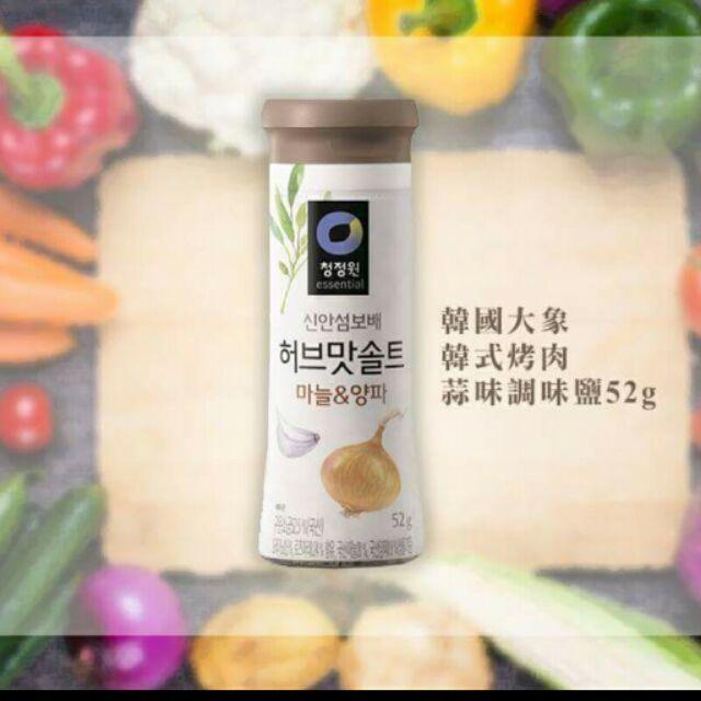 中秋大賞韓國大象韓式烤肉蒜味調味鹽52g 醃烤調味醬辣味原味500g 兩入一組附刷