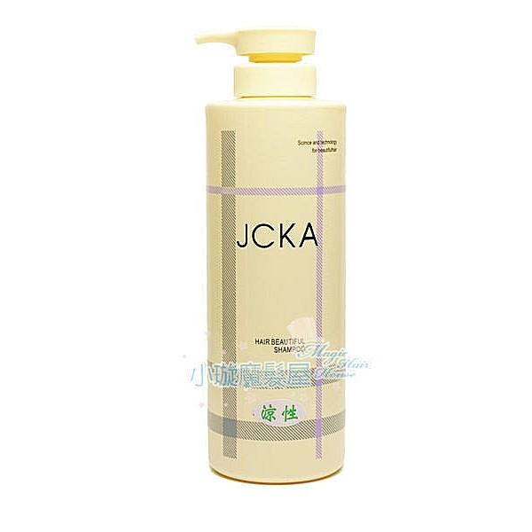 潔西卡JCKA 油的洗頭水涼性900g 頭皮油油用小璇