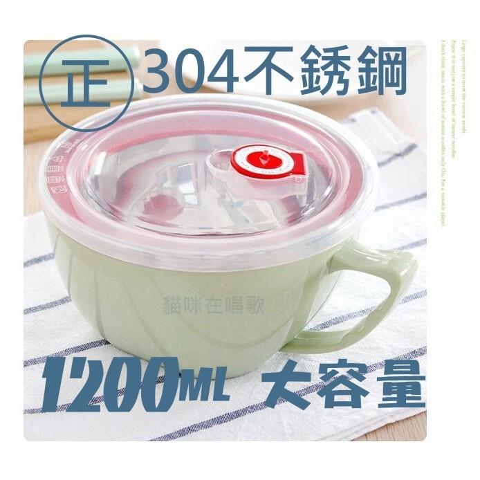 新大容量1200ml 泡麵碗304 不銹鋼泡麵碗304 不銹鋼泡麵碗防燙碗泡麵神器雙層隔熱