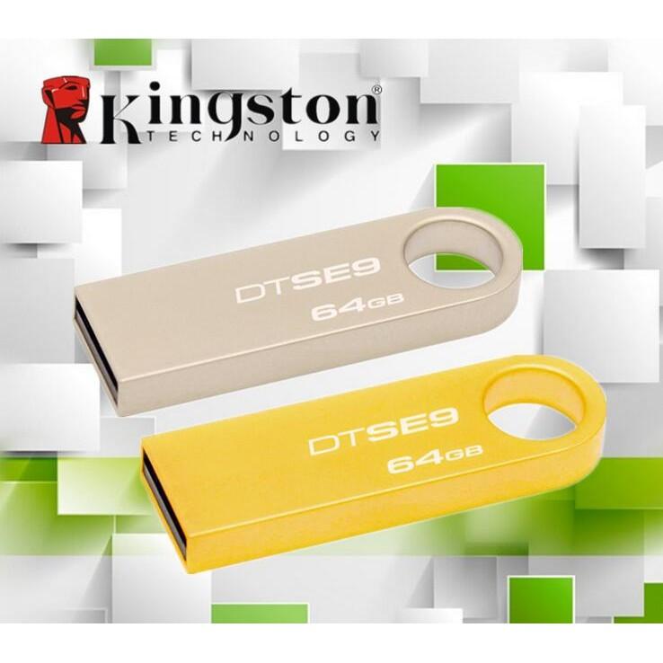 金屬 隨身碟USB DataTraveler DTSE9 DTSE9H 金士頓8G 16G
