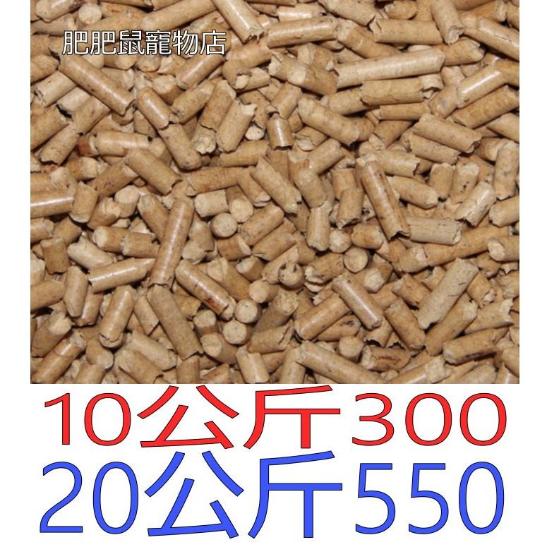 麻布袋松木砂4 5kg 可超取10kg 20kg 本品無法超取出貨