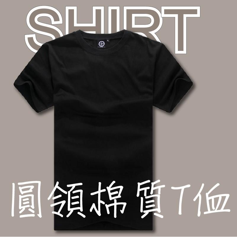 黑色圓領棉質T 侐短袖上衣內搭短T 男上衣春夏素色素面多色22D T003