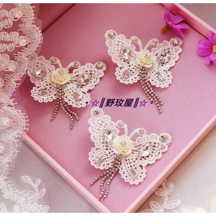 ~~║野玫屋║~~新娘飾品婚紗禮服 攝影舞台配飾韓式蕾絲蝴蝶流蘇水鑽髮夾