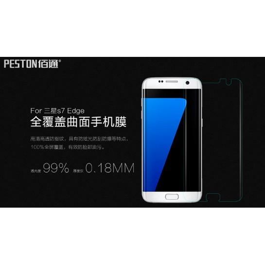 三星s7 Edge NOTE7 全屏貼膜高清全覆蓋全包手機保護曲面軟性防爆膜