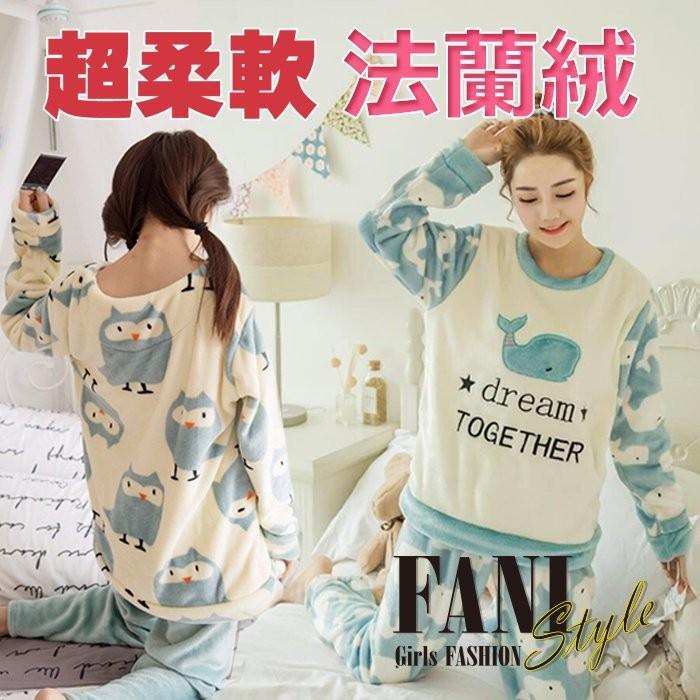 大 M XL 雙層刷毛~超軟100 法蘭絨睡衣睡褲套裝~圓領毛衣