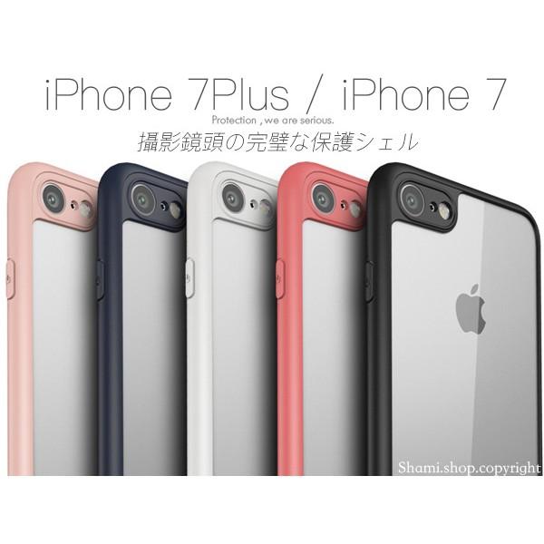 ✅~PH634 ~全包覆iPhone 7 6 6S Plus 5S SE 手機殼保護套保護