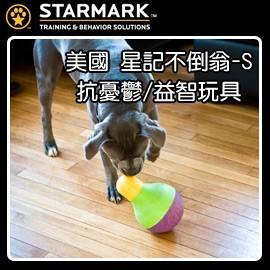 COCO 美國STARMARK 星記玩具抗憂鬱不倒翁小狗益智玩具