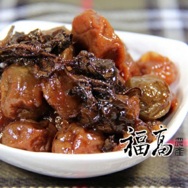 紫蘇梅(梅子梅嶺素食也可食用)福高農產