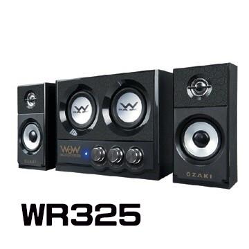 之光OZAKI WoW WR325 雙出力重低音25W 玩樂機