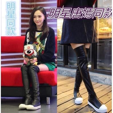 過膝長靴女靴子高筒靴瘦腿彈力靴 靴皮面平底長筒內增高過膝靴