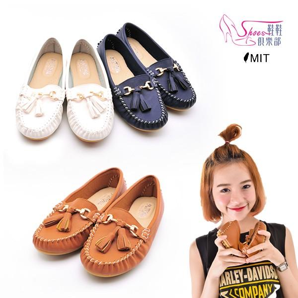 包鞋~鞋鞋俱樂部~~023 9113 ~ 製流蘇舒適減壓乳膠氣墊底莫卡辛豆豆鞋.3 色棕白