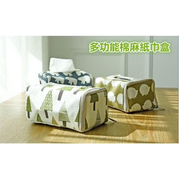 出口 多 棉麻紙巾盒摺疊紙巾盒zakka 雜貨家飾桌面紙巾收納袋旅行便攜紙巾盒