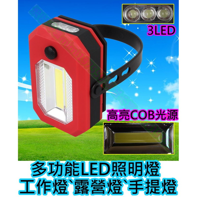 COB LED 燈帶強磁可吸頂可掛~沛紜小鋪~LED 工作燈LED 照明燈LED 露營燈L