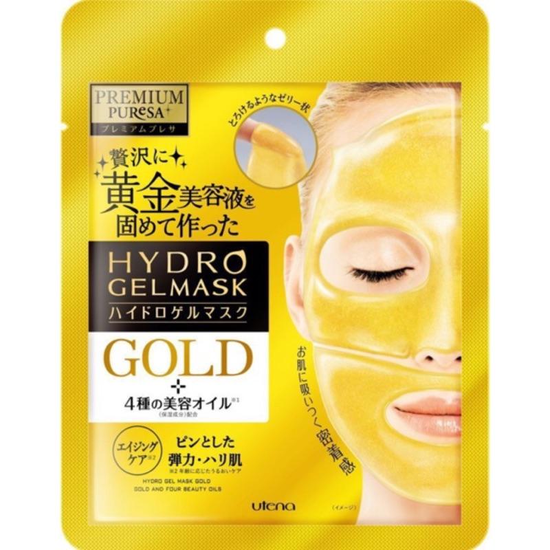超夯premium puresa 黃金果凍面膜~抗皺滋潤面膜