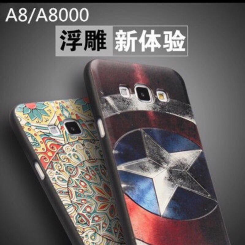 三星A8 3D 浮雕貼皮軟殼手機殼彩繪立體保護殼背蓋