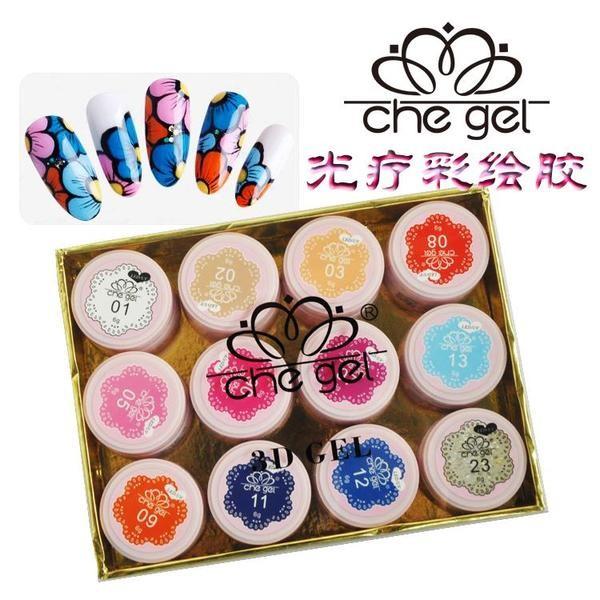 可折抵蝦幣Che gel 光療膠彩繪膠甲油膠彩膠美甲 膠點彩膠共96 色