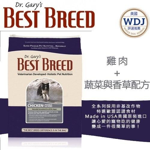 BEST BREED 貝斯比~全齡犬雞肉蔬菜香草配方~420 1 8kg