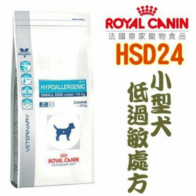 汪喵寶貝法國皇家小型犬低過敏處方飼料HSD24 1KG