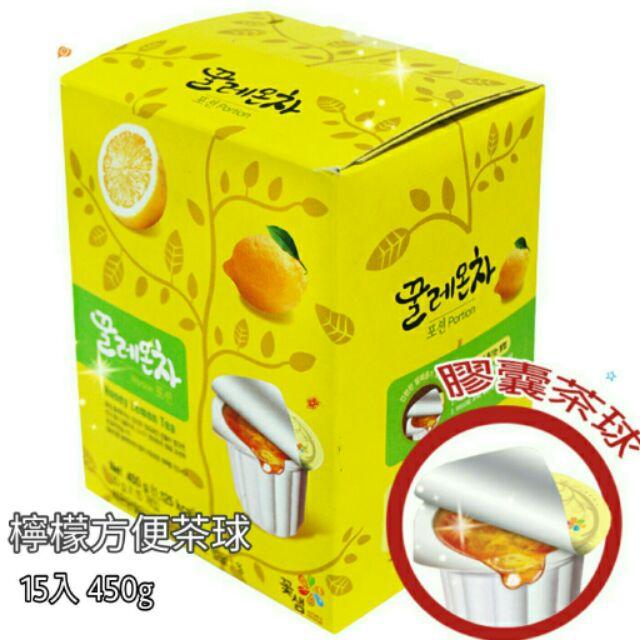 檸檬膠囊茶球